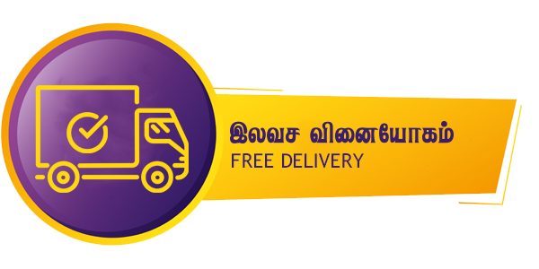 lankaface.com Delivering_In_Jaffna_and_Surroundings-2